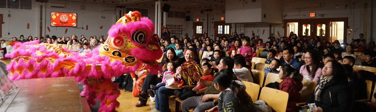 Lunar New Year Celebration with Wan Chi Ming Hung Gar Institute Lion Dance Team